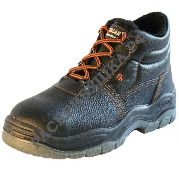 ботинки для рабочих зимние