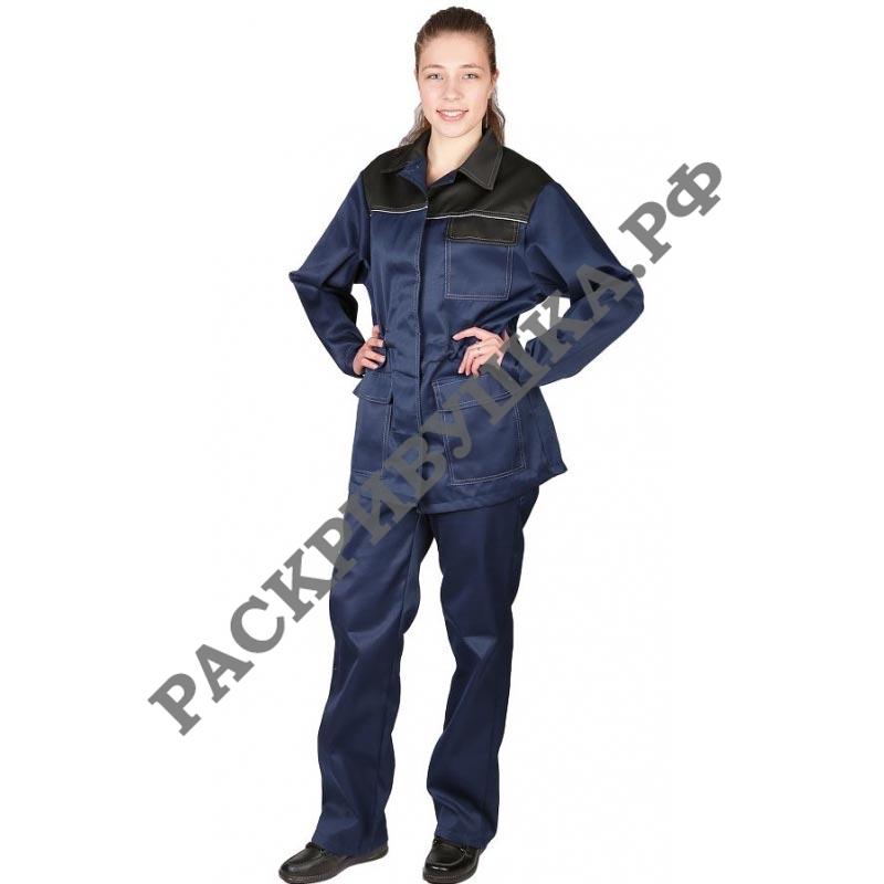 женская рабочая одежда купить
