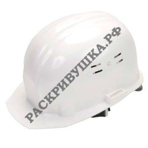 купить каску для строителей спецодежда магазин