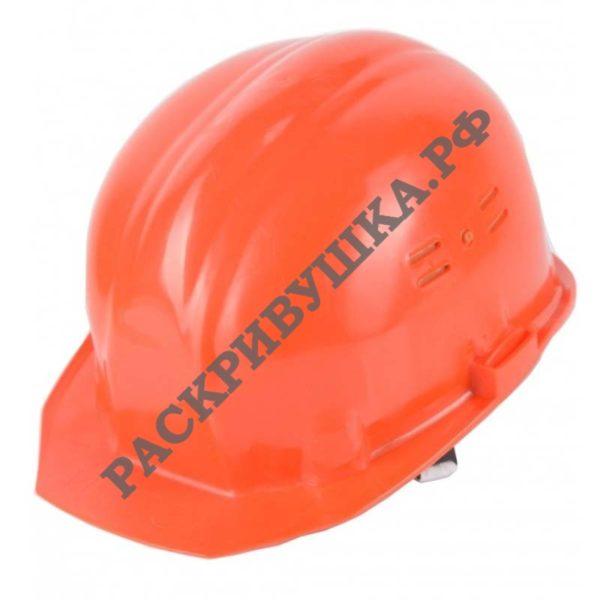 каска для строителя спецодежда купить Москва
