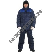 зимний костюм для рабочих