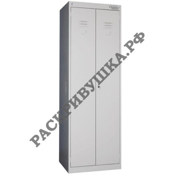 купить металлический шкаф для рабочих бытовок
