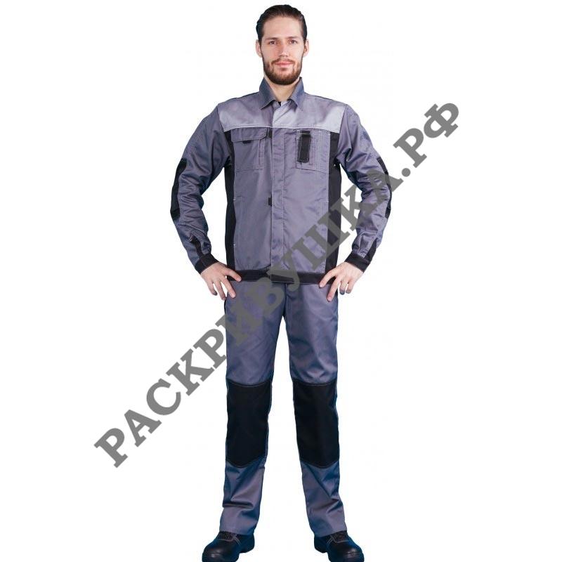 костюм для рабочих летний купить